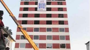 Budova v Indii