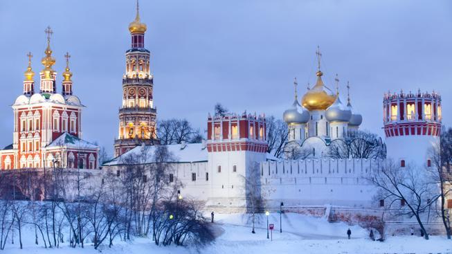 Moskva (ilustrační fotografie)
