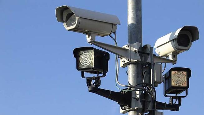 Kamery CCTV.