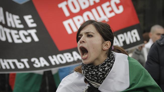 Manifestace proti ČEZu v Bulharsku.