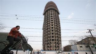 Nové sídlo čínského Lidového deníku