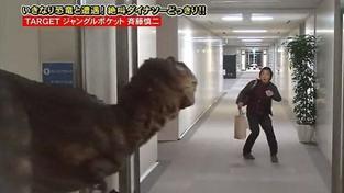 Vyděšený Japonec
