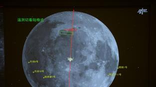 Snímek Měsíce