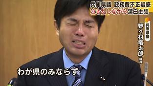Hysterický projev japonského poslance