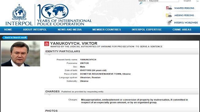 Mezinárodní zatykač na Janukovyče