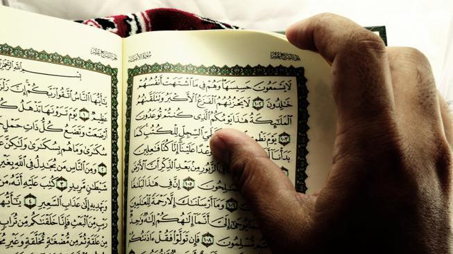 Korán, ilustrační foto