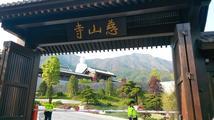 Buddhistický klášter asijského miliardáře nabízí pokoje s neprůstřelnými skly