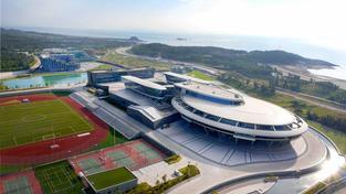 Pohled na sídlo čínské herní společnosti z ptačí perspektivy