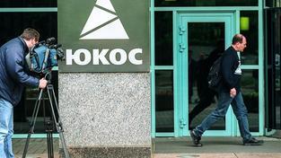 Sídlo Jukosu v Moskvě, rok 2004
