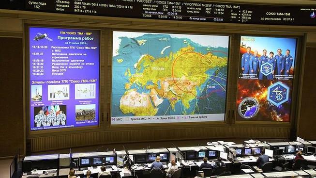 Pohled do řídícího střediska ruské agentury Roskosmos