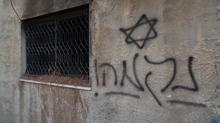 Dům, který na konci července vypálili izraelští extrémisté