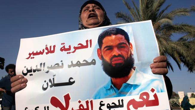 Matka Muhammada Allaana demonstruje za synovo propuštění