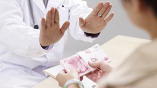 Korupce byla po dlouhou dobu součástí čínského životního stylu. Ilustrační foto