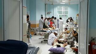 Nemocnice v afgánském Kundúzu