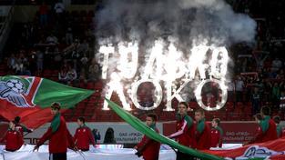 Fotbalový klub Lokomotiv Moskva bude soupeřem tureckého Besiktase