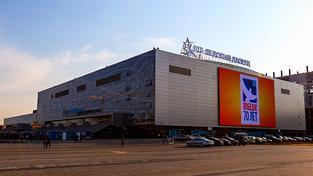 Představení stadionů pro hokejové MS: Ledovyj dvorec