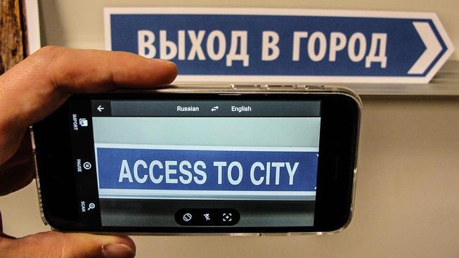 Automatické překlady jsou sice šikovnou pomůckou, když se ale seknou, může být zle