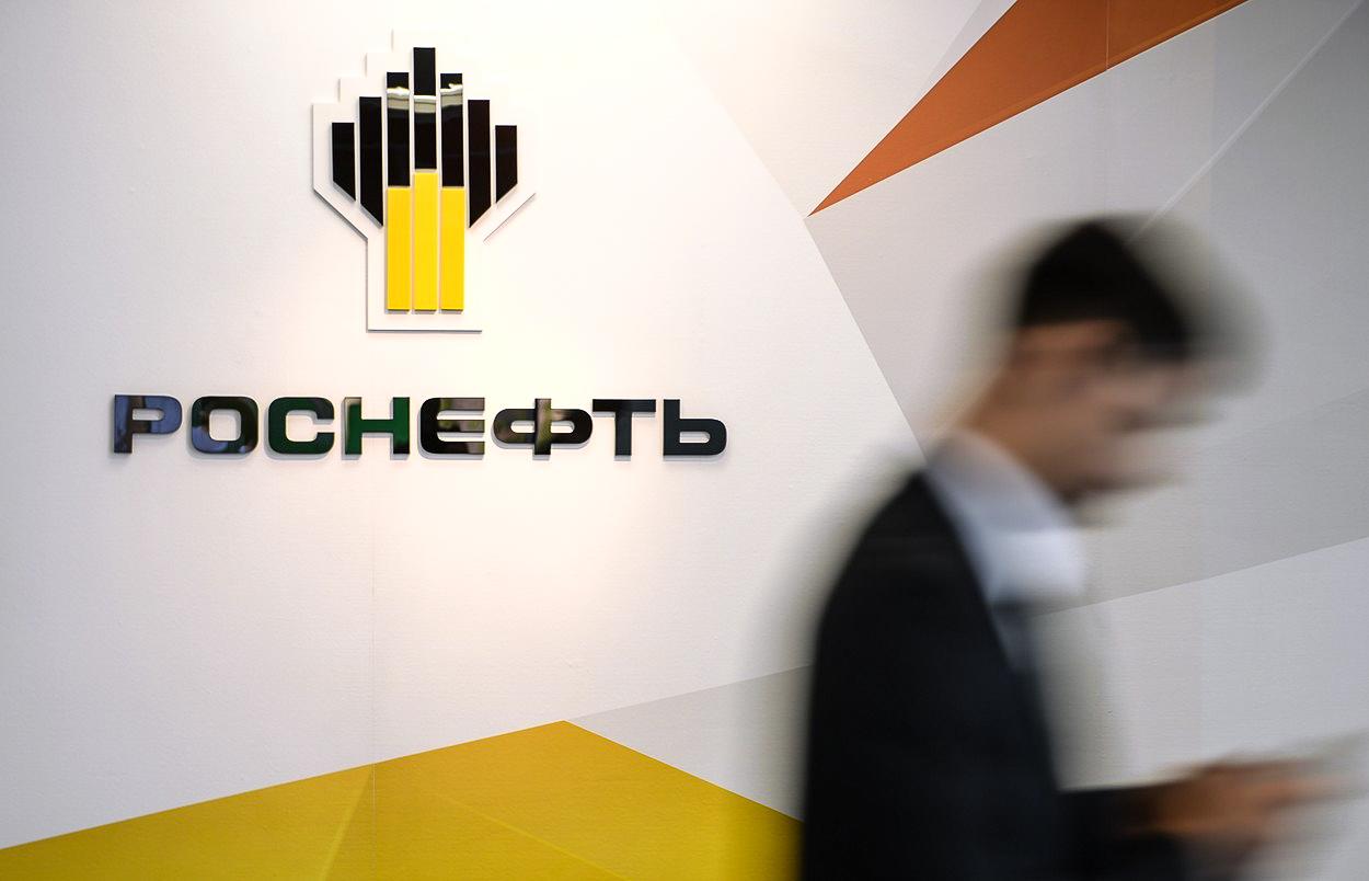 Nepřesvědčivé sevření západních sankcí: Privatizace ruského ropného gigantu