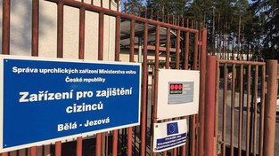 Česko není pro žadatele o azyl zřejmě příliš lukrativní. O azyl loni požádalo méně lidí než v roce 2015
