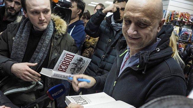 Prilepin na autogramiádě své nejnovější knihy