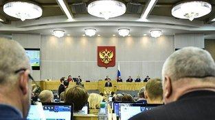 Dmitrij Medveděv při projevu v ruském parlamentu