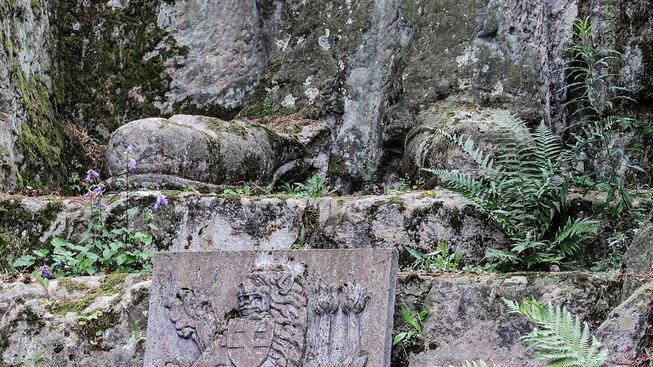 Masarykovy boty