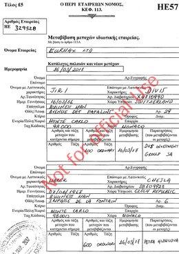 Dokument o převodu vlastnických podílů ve společnosti Eurmax Limited