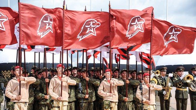 Branné hnutí ruské mládeže Junarmija