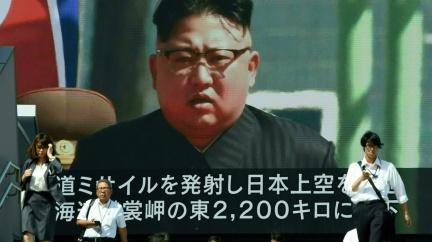 Kim přirovnal ekonomické problémy KLDR k hladomoru z 90. let