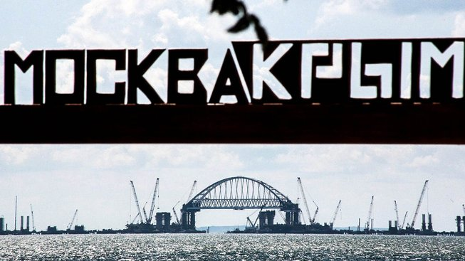 Stavba mostu přes Kerčský průliv. Ilustrační snímek