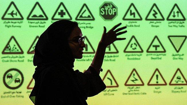 Výuka v saúdské autoškole. Ilustrační snímek