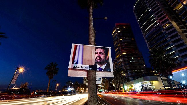 Plakát se Saadem Harírím
