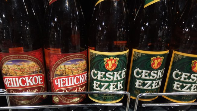ruský alkohol