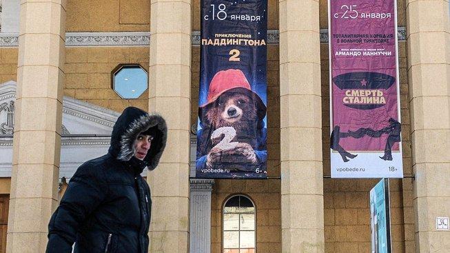 Plakáty avizující promítání Paddingtona a Smrti Stalina v ruském Novosibirsku