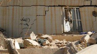 Opuštěný dům v Anbáru, který patřil rodině spjaté s radikály