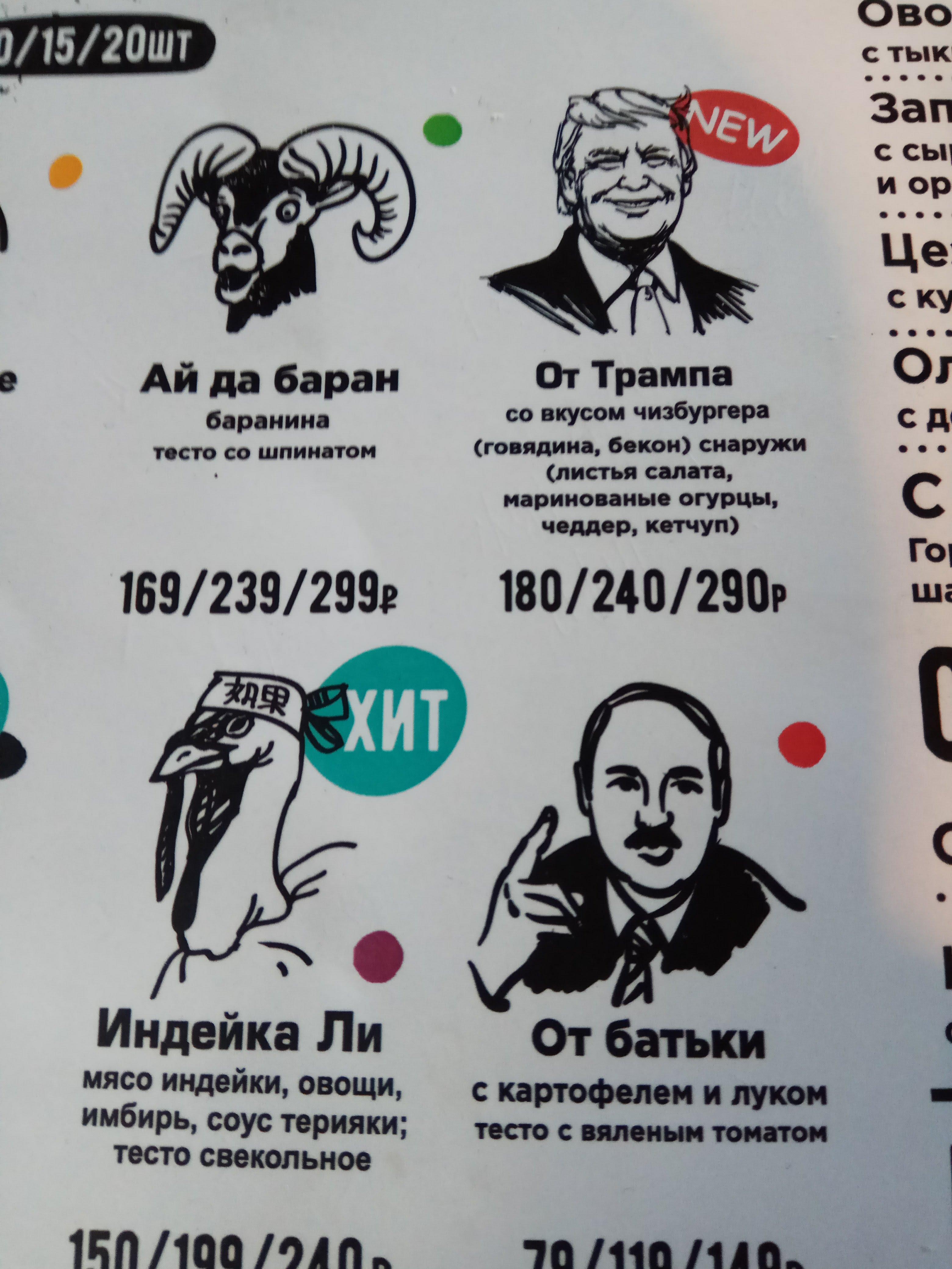 Předvolební Rusko