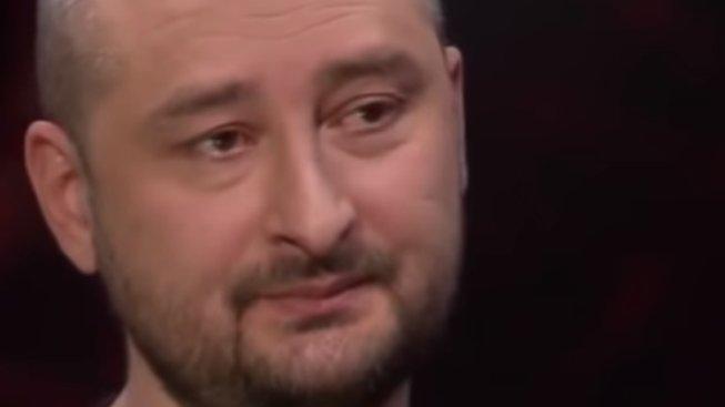 Zavražděný novinář Arkadij Babčenko