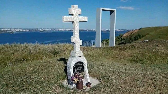 Památník Rusům a padlým československým legionářům