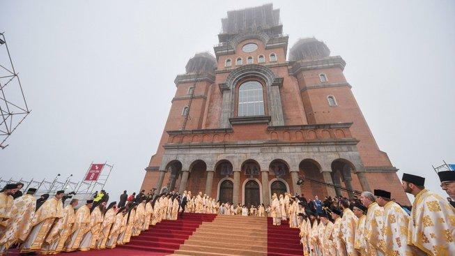 Slavnostní vysvěcení katedrály se konalo letos v listopadu.