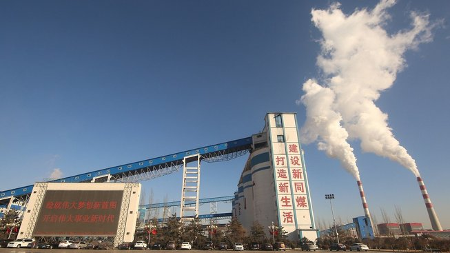 Uhelná elektrárna v čínském Datongu