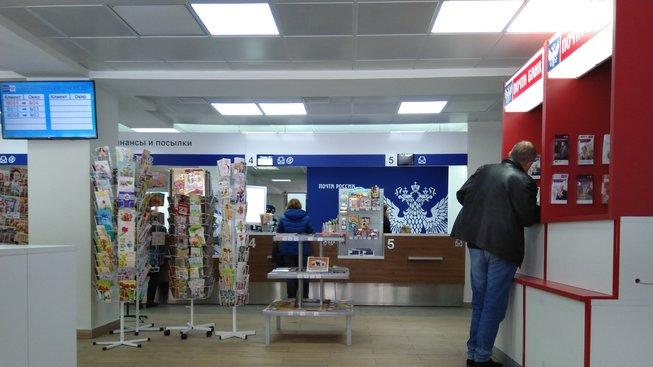 Pošta na jihu Moskvy vypadá na ruské poměry velmi příjemně