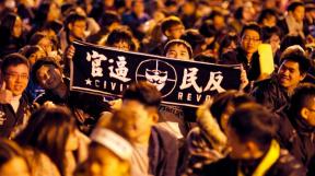 tchajwan-protest
