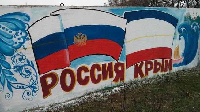 Graffiti na stěně poblíž letiště v krymském Simferopolu (podzim 2014)