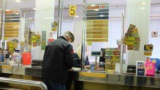 Pošta plánuje zvýšit mzdy o 10 procent