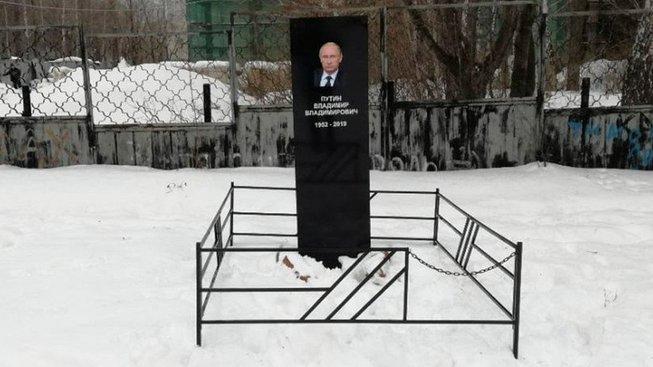 Happening s fiktivním prezidentovým náhrobkem ve městě Naberežnyje Čelny: Putin pohřbil svobodný internet, my jsme pohřbili Putina