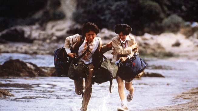 Battle royale žánr je odvozen od stejnojmenného japonského filmu z roku 2000
