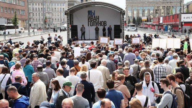 Moskevská demonstrace na podporu Ivana Golunova