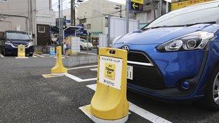 V Japonsku si je možné zapůjčit a vrátit auta na desítkách tisíc míst, navíc půjčovné je velmi nízké