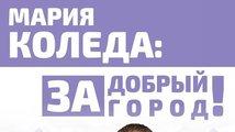 Volby v Moskvě