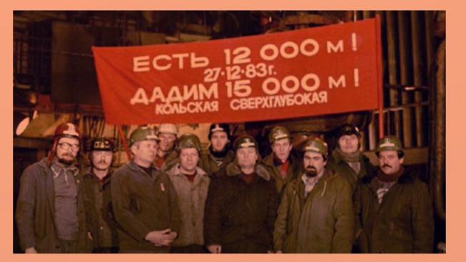 Pracovníci Kolského superhlubokého vrtu na sklonku roku 1983, kdy se dostali do hloubky dvanáct kilometrů